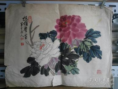 荣宝斋木板水印 陈半丁牡丹 七八十年代木版水印 长斑了 品相如图 2张合售 (37.8X27.8厘米) 无装裱 货号CC6