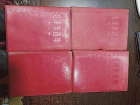 毛泽东选集(全四册)【红塑皮装】1966年改横板、1967年1印、自然旧书品看图