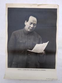 宣传画:一九四五年,毛主席在中国共产党第七次全国代表大会上作政治报告