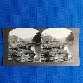 【清代立体照片】1900年代广东外滩与沙门岛之间的运河立体照片