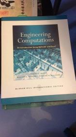 engineering computations工程计算