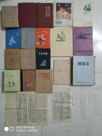 张信伯:笔记本~练习本等等【30】本左右