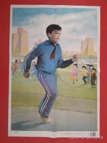 教学挂图 小学生日常行为规范教学图片(锻炼身体) 俞子龙画