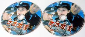 DVD影碟可可西里2碟裸碟特价真品保障