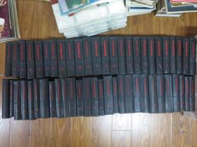 《马克思恩格斯全集》50卷   缺第23卷   (不同年份配本 以六七十年代版本为主)