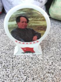 瓷器摆件;毛主席西柏坡敬祝毛主席万寿无疆江西省革命委员会