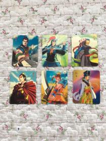 卡片《三国群英时空魔幻卡》6张合售