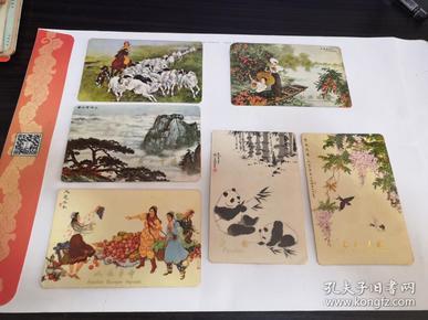 年历卡1973年  国画《又是丰年》《草原之歌》《黄山云海》《红满傣溪》《东风送暖》《熊猫》六张一组和售