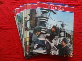 朝鲜画报 1977年第1-12期(12册合售)[8开画报,英文版,不缺页]
