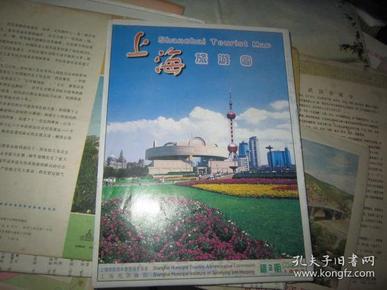 上海旅游图1997年