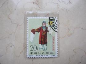 1962骞村彂琛岀邯94姊呭叞鑺宠垶鍙拌壓鏈�20鍒�1鏋氱﹩妗傝嫳鎸傚竻(灏忕瓔绁�)銆愮洊閿�銆�  171016