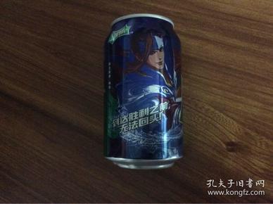国士无双韩信王者荣耀游戏人物罐 可口可乐雪碧罐 到达胜利之前无法回头 非百事可乐康师傅冰红茶罐