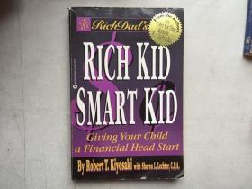 Rich Kid Smart Kid: Giving Your Child a Financial Head Start (英文原版)
