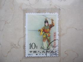 1962骞村彂琛岀邯94姊呭叞鑺宠垶鍙拌壓鏈�10鍒�1鏋氶湼鐜嬪埆濮�愮洊閿�銆戝搧  171016