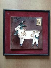 十二生肖瓷板11块合售:子鼠、寅虎、卯兔、辰龙、巳蛇、午马 、未羊 、申猴、酉鸡 、戌狗 、亥猪【瓷板长宽尺寸都为15.2厘米左右。】