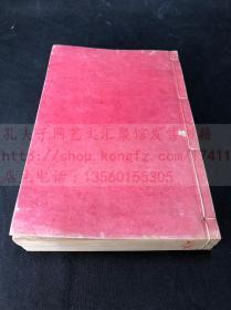 《1522 范石湖诗集》民国间中国书画会社用康熙写刻本石印  白纸约八册合订二厚册全