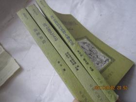 连云港风物传说