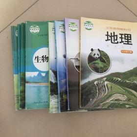 人教版初中生物地理教材 全套8本