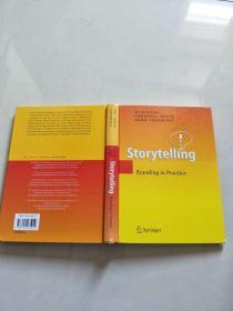 Storytelling: Branding in Practice 绮捐銆愬疄鐗╁浘鐗囷紝鍝佺浉鑷壌銆�