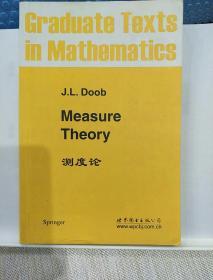 测度论(英文版)