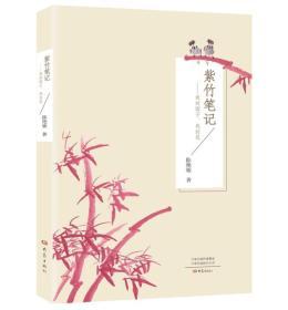 紫竹笔记——我的园子,我的花