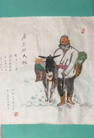 《库尔班大叔》  李克夫  中国美术家协会会员 彩墨国画 【孔弟子书店】 北京发货