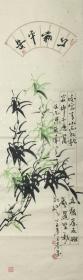 【保真】。【王荠】北京美协会员、中国国际书画艺术研究会研究员、条屏写意花鸟(110*33CM)4