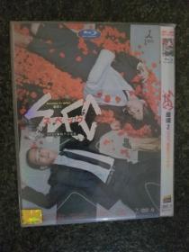 日剧精品系列:继续2:SPEC警视厅公安部SPEC: First Blood2010日本户田惠梨香(全10集)
