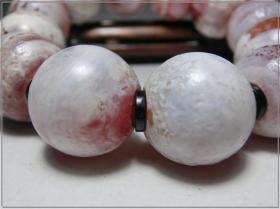 红山文化红山玉器红山珠子,沁色自然,神韵十足,红山玉器中之珍品,可遇不可求,难得一见