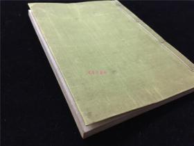 日本汉方《疡科方筌》抄本1册全,抄工精美