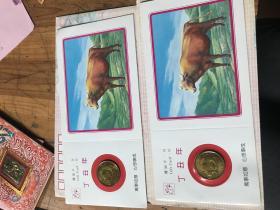 3066:上海造币厂 丁丑年 礼品卡 一张