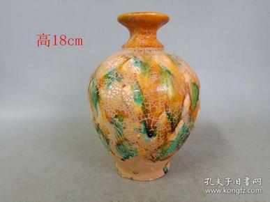 乡下收的唐三彩瓷瓶摆件