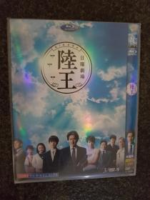 日剧精品系列:陆王Rikuou2017日本役所广司(全10集,泪点低者请谨慎观看。坊间传闻,每集一哭)