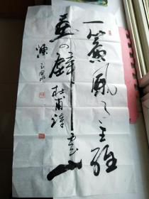 中國書法家協會會員煙臺書法家陳玉泉書法兩副