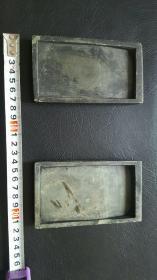 早期墨绿色老石头砚台 共两个通走 具体实物品相尺寸如图所示