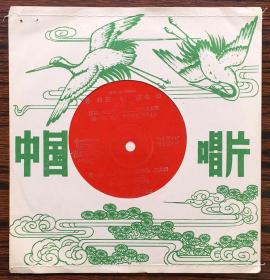 小薄膜唱片   舞剧 天鹅湖选曲(作品20)第1-2面