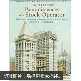 Reminiscences of a Stock Operator 插图注释版
