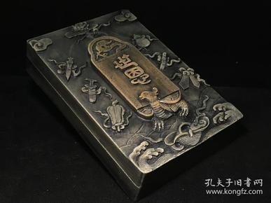 清代 名家款玄龟驮碑八宝纹松花石套盒砚