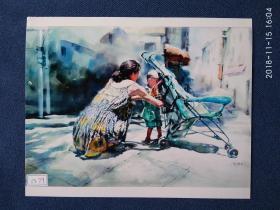 水粉画参赛作品签名照片《年轻的母亲》作者:陈海艺