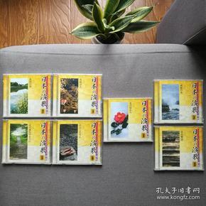 日本之演歌-第一集(1-7合集)-大师云集演绎万物/流行-日版正版7CD