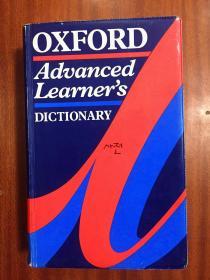 英国进口辞典  软精装 牛津高阶英语词典  第4版 Oxford Advanced Learner\s Dictionary of Current English