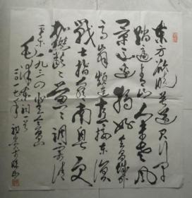 毛主席诗词:调寄清平乐   会昌