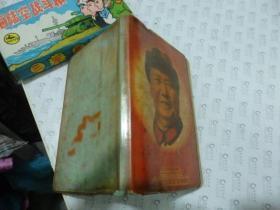 毛主席像日记本 有几个蓝印章