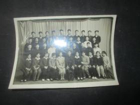 老照片一张 哈一中理工二班毕业合影 60年 以图为准