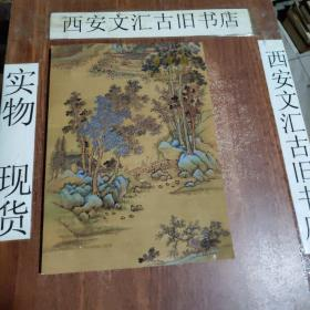 朵云轩2018秋季艺术品拍卖会古代书画专场