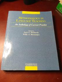 语言教学方法论  英文原版  16开