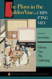 The Plum In The Golden Vase Or Chin Ping Mei: Vol. 1 -5 金瓶梅1-5卷