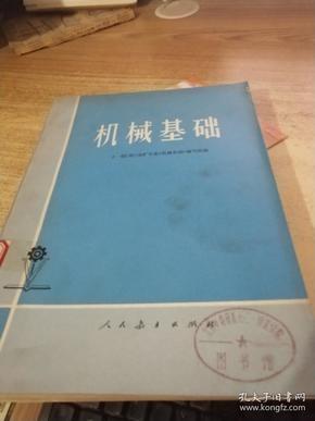工程技术_工程入门书籍_建筑工程_管理工程_技术类__.