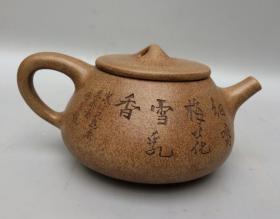 紫砂茶具 茶壶 紫砂壶