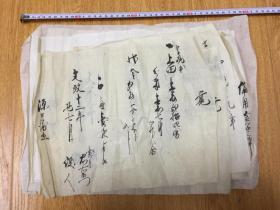 日本·文政、天保年间(1818-1843年间)古文书七张合售